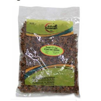 الصورة: Amanah Star Anise Whole 500gm