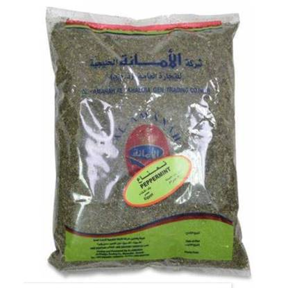 Picture of Amanah Dried Mint 500 gm
