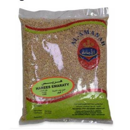 Picture of Amanah Whole Wheat (Harees) Per KG