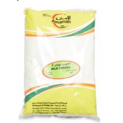 الصورة: Amanah Instant Milk Powder Per KG