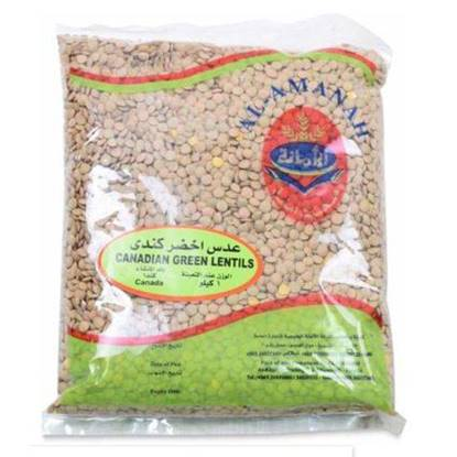 Picture of Amanah Green Lentils Per KG