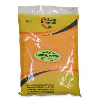 Picture of Amanah Turmeric Powder Per KG
