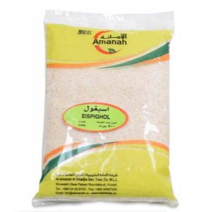 Picture of Amanah Ispaghol 500gm