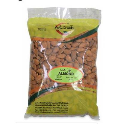 الصورة: Amanah Whole Almond Per KG