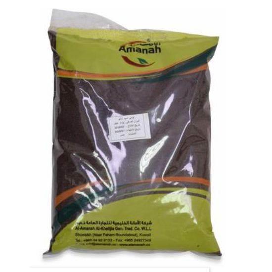 صورة Amanah Dried Lemon Powder Per KG