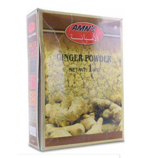 Picture of Amanah Ginger Powder Per KG