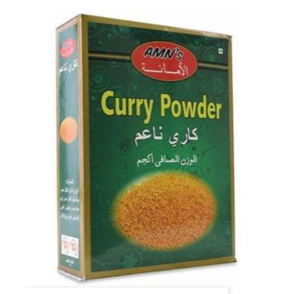 الصورة: Amanah Curry Powder Per KG