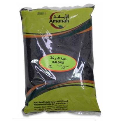 Picture of Amanah Black Seeds Per KG