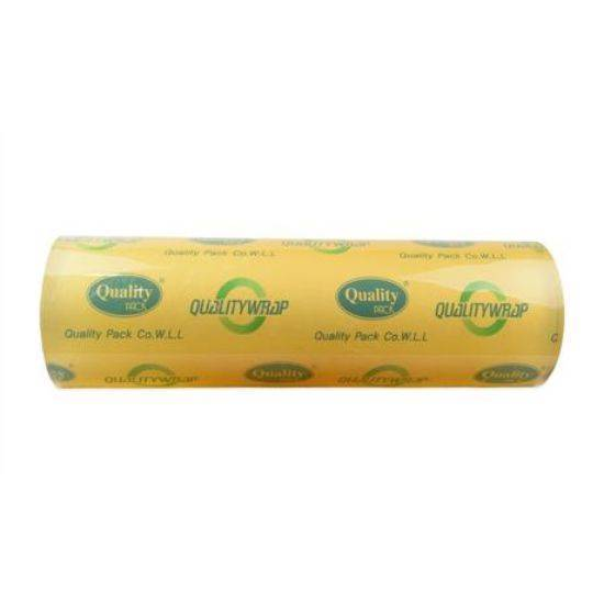 Picture of Quality Cling Film 450 mm -1x 5.5 kg