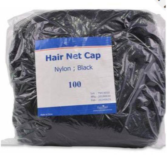 صورة Wataniya Hair Net Nylon Black Free Size 1 x 100 x 10