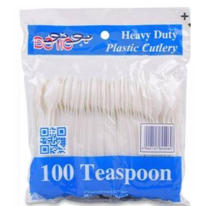 الصورة: Plastic White Spoons Small 100 x 20