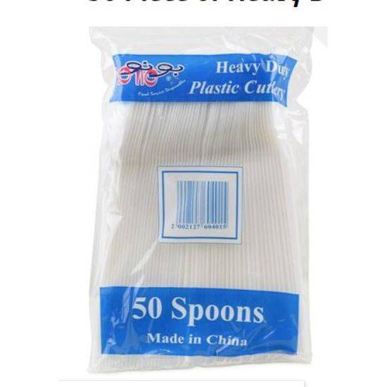 Picture of Heavy Duty Plastic Spoons Large 50 x 40