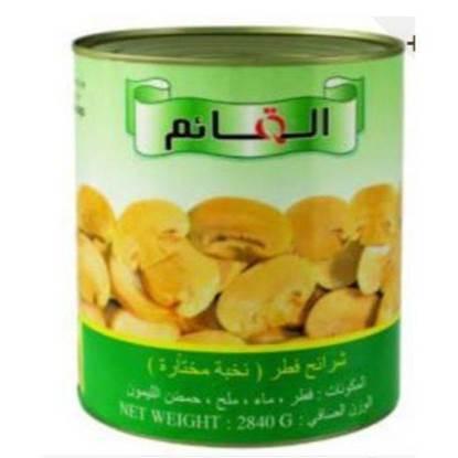 Picture of Al Qaem Mushroom Pieces 6 x 2.84kg