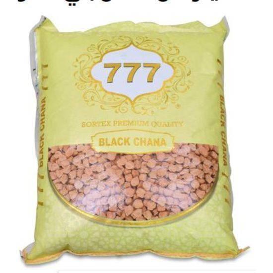 Picture of 777 Brown Whole Chana Dal 8 mm ( Brown Chickpeas ) 15kg