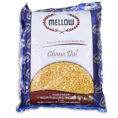 الصورة: Mellow Chana Dal (Crushed Chickpeas)  15kg