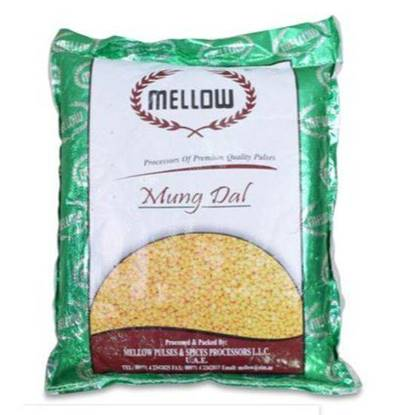 Picture of Mellow Yellow Moong Dal 15kg