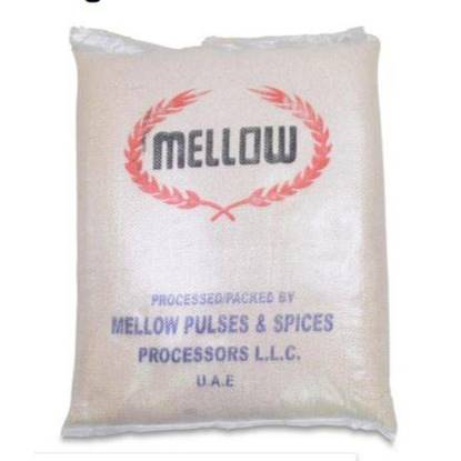 Picture of Mellow White Moong Whole 15kg