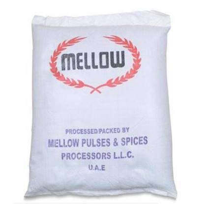 Picture of Mellow Black Moong Whole 15kg