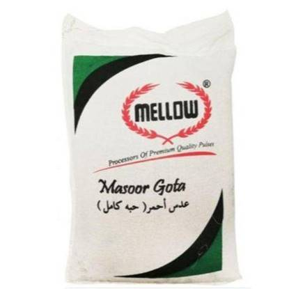 Picture of Mellow Masoor Gota (Whole Red Lentil)15kg