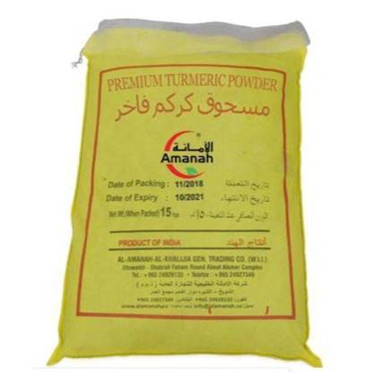 Picture of Amanah Premium Turmeric Powder Premium Quality 15kg