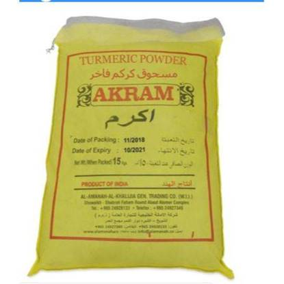 Picture of Akram Turmeric Powder 15kg