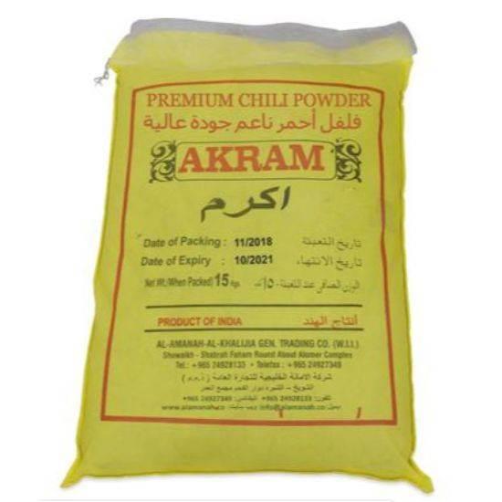 صورة Akram Premium Red Chilli Powder Premium Quality 15kg