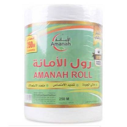 Picture of Amanah Tissue Max Roll 250m