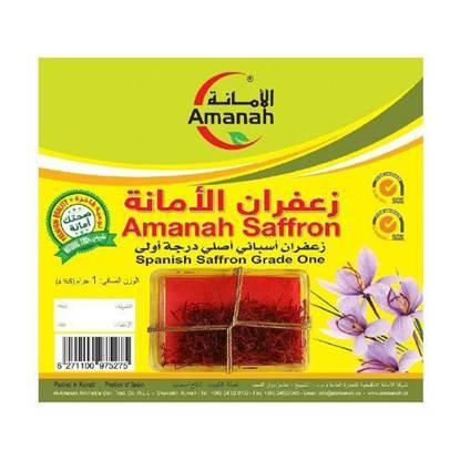 الصورة: Amanah Saffron 100% Pure Afghan 1 gm