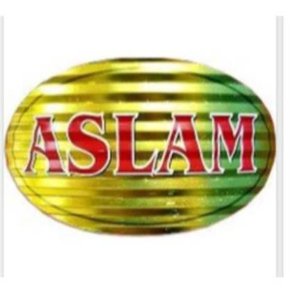 صورة للشركة المصنعة: Aslam