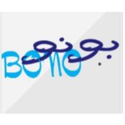 صورة للشركة المصنعة: Bono