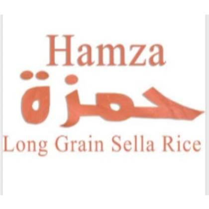 صورة للشركة المصنعة: Hamza
