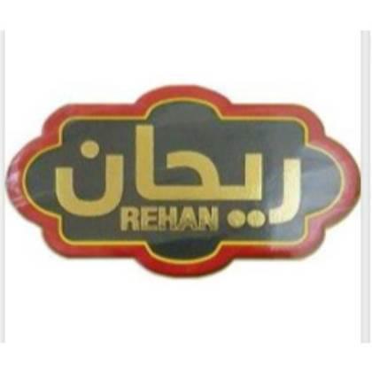 صورة للشركة المصنعة: Rehan