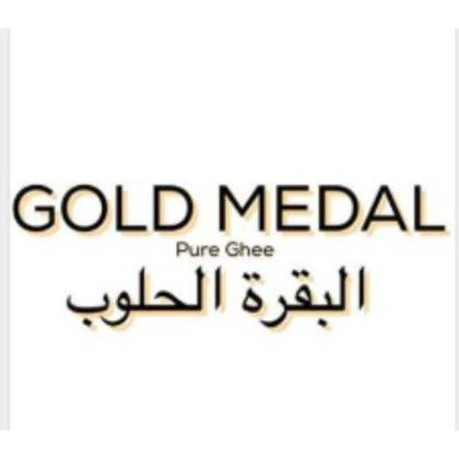 Picture for manufacturer Gold Medal