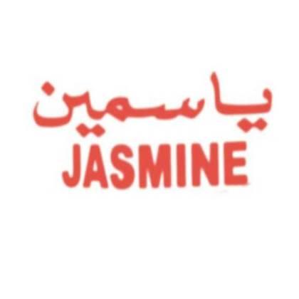 صورة للشركة المصنعة: Amanah-Jasmine
