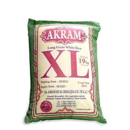 Picture of Amanah Peanut peeled Per KG