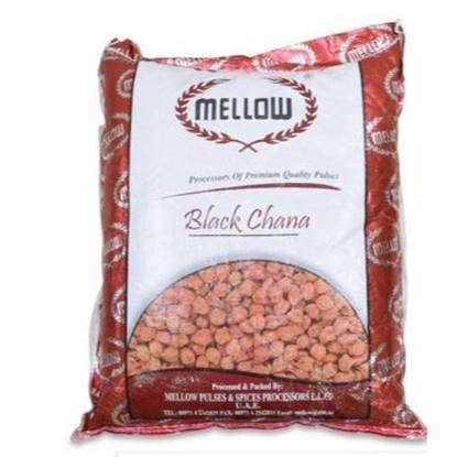 الصورة: Mellow Brown Whole Chana Dal ( Brown Chickpeas )15kg