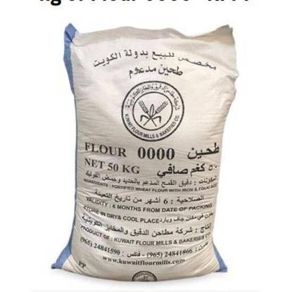 Picture of KFM FLOUR 0000 50 KG