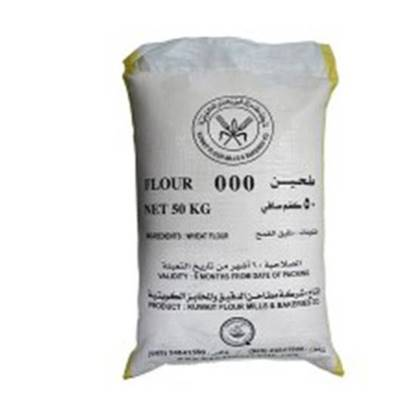 Picture of KFM Brown flour 000 - 50kg