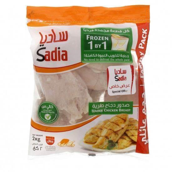 Thawaaq Kuwait Food marketplace. ساديا صدور دجاج طرية 2كجم