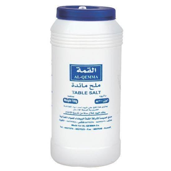 Picture of Al QEMMA Salt 700gm×24