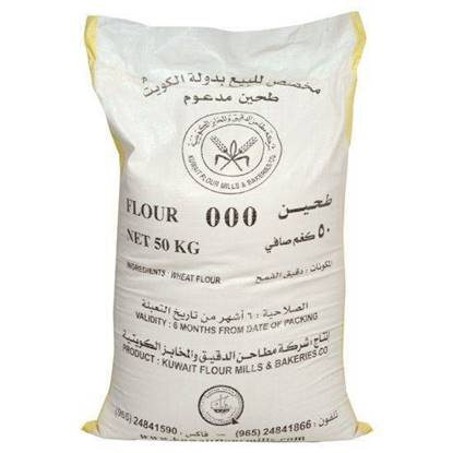 Picture of KFM FLOUR 000 50 KG