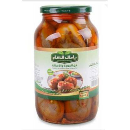 Picture of Yamal Alsham Pickled Eggplant (Makdous) 1300GM*6
