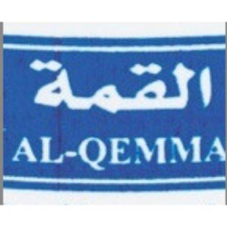 صورة للفئة Al QEMMA