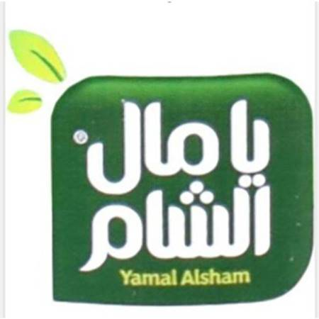 Picture for category Yamal Alsham