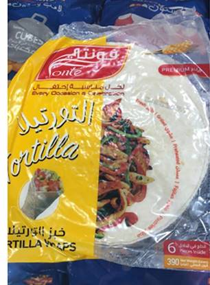 "Picture of Fresh White Flour Tortilla 10"" (20 pcs)"