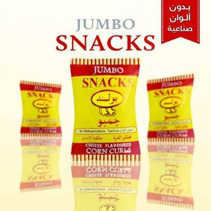Picture of  Boland Jumbo Snacks 75gm*25