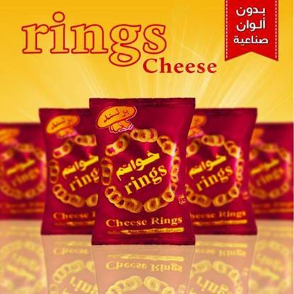 Picture of Boland Rings 20gm*50