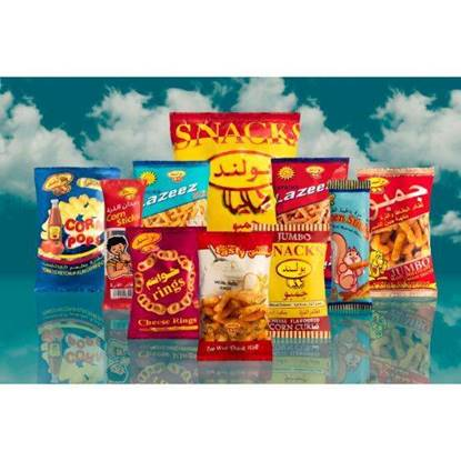Picture of Boland Taste 20gm*50