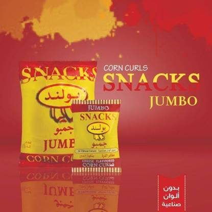 Picture of  Boland Jumbo Cheddar Cheese 20gm*50