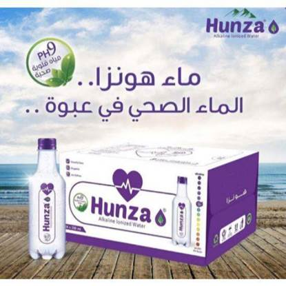 Picture of Hunza Alkaline Ionized Water  PH 8.5- 350ml*24